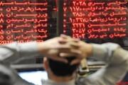 سازمان بورس خواستار شفافسازی شرکتهای زیانده شد