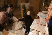 بازشماری دستی آراء در 13 استان عراق