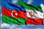 سفارت ایران در باکو در رابطه با تردد اتباع آذربایجانی اطلاعیه صادر کرد