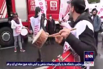 اعتراضات خیابانی در ترکیه برای گران شدن دلار + فیلم
