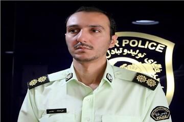هشدارهای پلیس به کاربران ایرانی اینستاگرام