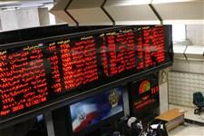 هیجانات بازار سهام فروکش کرد