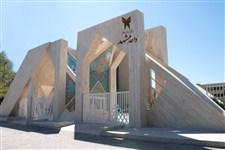 حضور ۴ نفر از دانشمندان برتر جهان در دانشگاه آزاد اسلامی مشهد