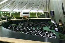 حمایت قاطع نمایندگان از طرح یک فوریتی اقدام راهبردی برای لغو تحریم ها