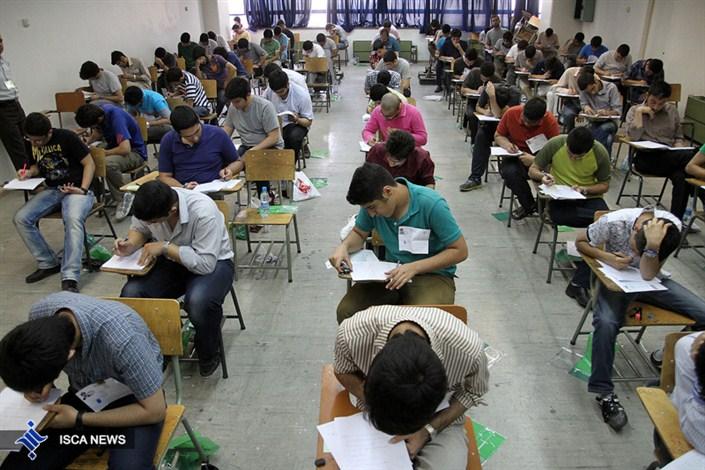 شرایط و زمان ثبت نام دوره های دکتری تخصصی و کارشناسی ارشد دانشگاه آزاد اسلامی