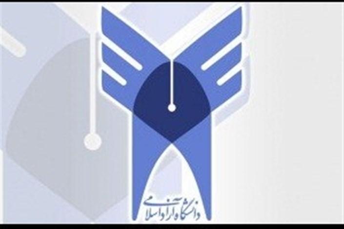 اقدامات واحدهای دانشگاه آزاد اسلامی در توسعه صنعت گردشگری