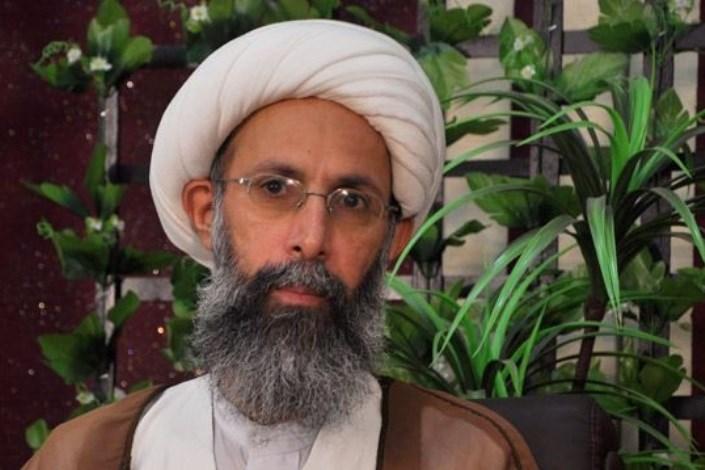 عربستان سعودی شیخ نمر را اعدام کرد