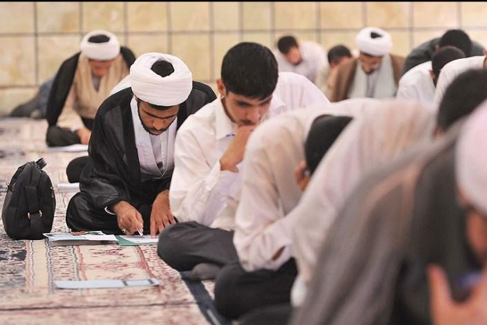 جزئیات تعطیلی حوزههای علمیه در نوروز