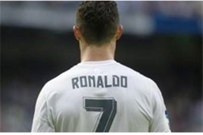 ویدیو / خلاصه بازی : رئال مادرید 3 - 1 لاس پالماس