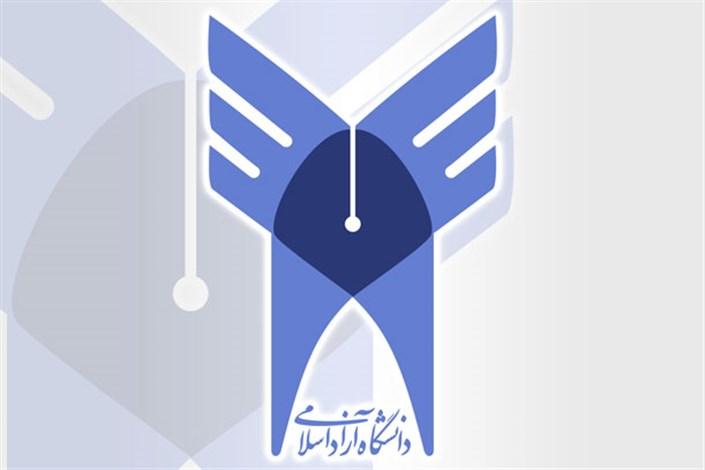 دانشگاه آزاد اسلامی برترین دانشگاه کشور در عرصه تولیدات علمی