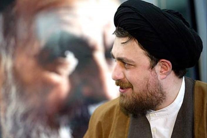 سید حسن خمینی: کسی که درون مستغنی تری دارد دریایی از مفاهیم او را به جوشش در می آورد