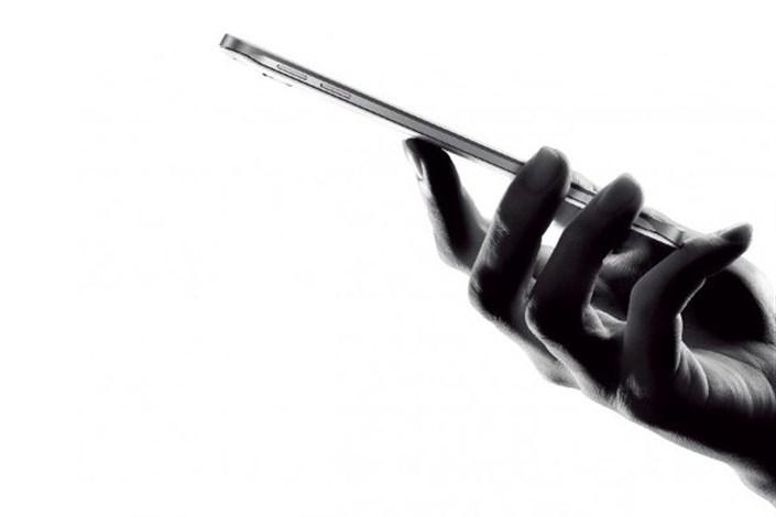 جدیدترین گوشی سامسونگ را بشناسید/تصاویر