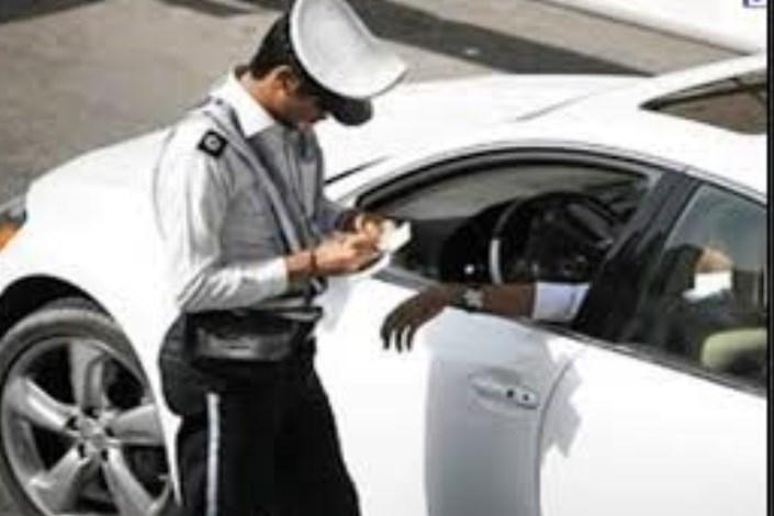 محدودیتهای ترافیکی سیزدهبدر در تهران
