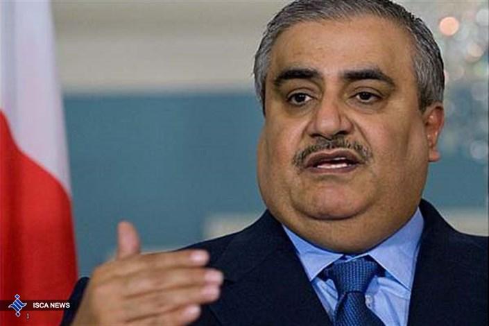 وزیر خارجه بحرین خواستار خروج نیروهای ترکیه از عراق شد