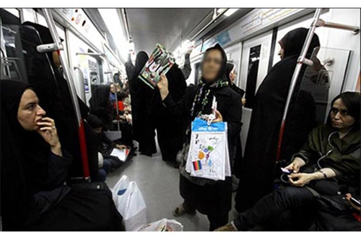 80 درصد شهروندان  مخالف دستفروشی در مترو هستند