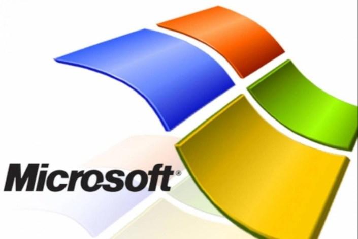 موافقت مایکروسافت با دورکاری نیمه وقت کارمندان