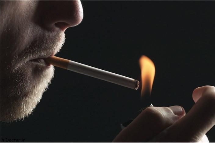 در این کشور سیگار مطلقا ممنوع است
