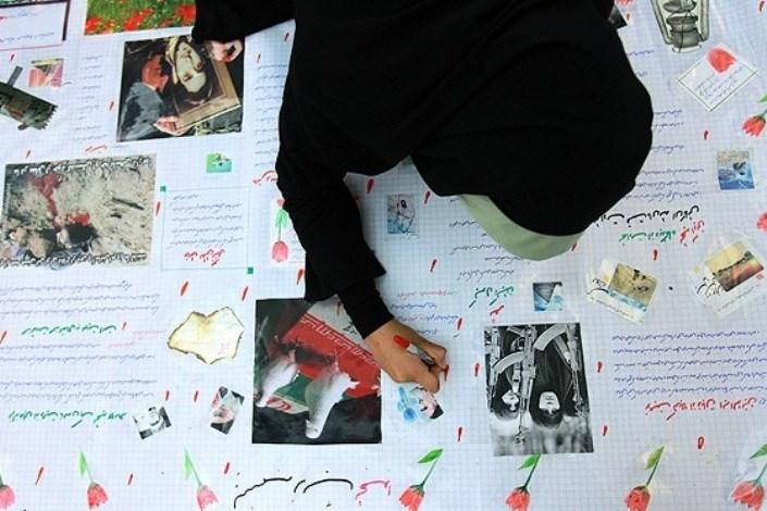 مسابقه روزنامه دیواری فرزندان انقلاب برگزار می شود