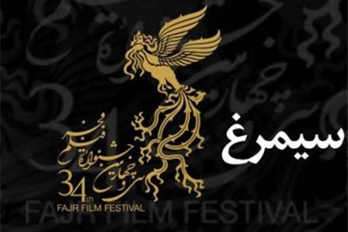 پیام تبریک شورای مرکزی انجمن بازیگران