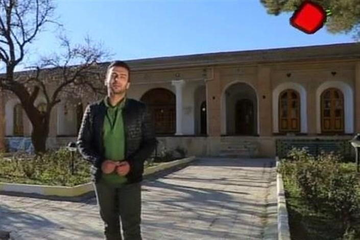 ویدیو /  تقویم نود (نود ۲۶ بهمن)