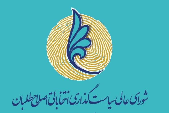 حمله هکری به سایت های اصلاح طلبان و حامیان دولت