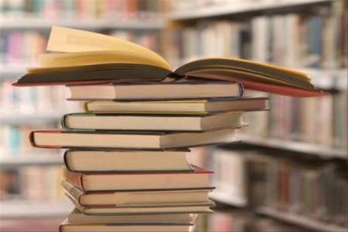 روند سرانه مطالعه در کشور رو به کاهش است