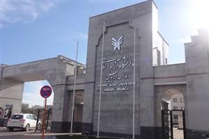 برگزاری کارگاه آموزشی آشنایی با نماز جماعت و برکات آن در دانشگاه آزاد اردبیل