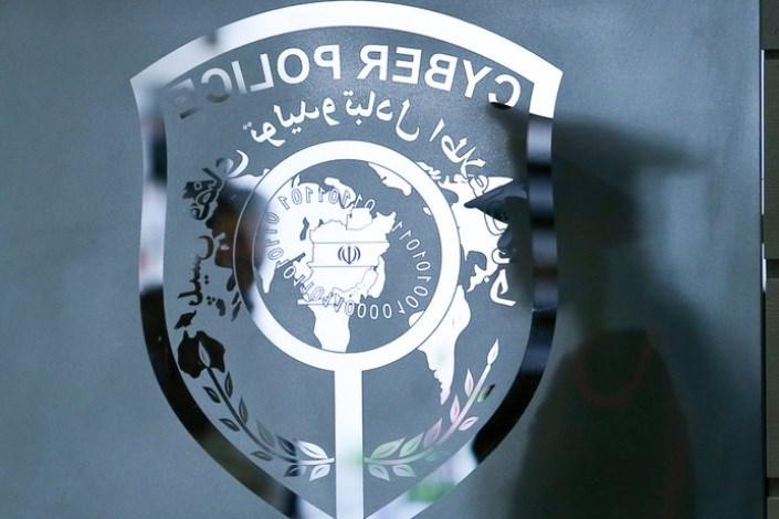 هشدار پلیس فتا درباره دانلود تقویم 95