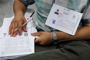 توزیع کارت آزمون کارشناسی ارشد گروه پزشکی آغاز شد