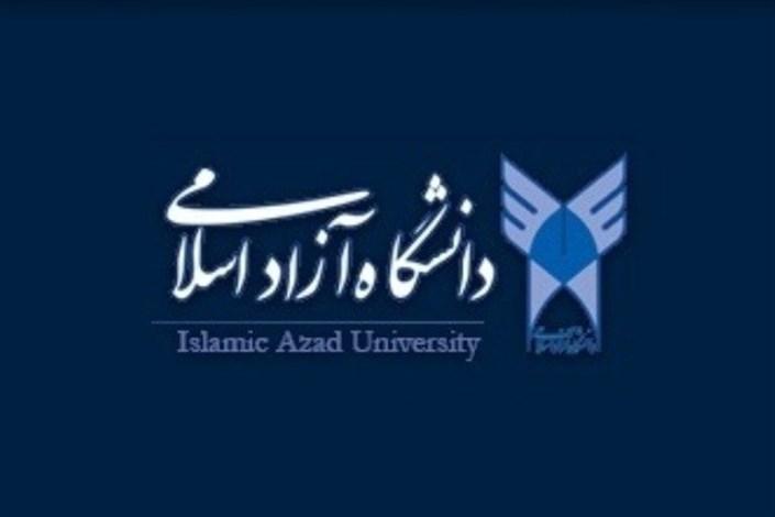 آییننامه جامع «سرای دانشجویی» دانشگاه آزاد اسلامی ابلاغ شد