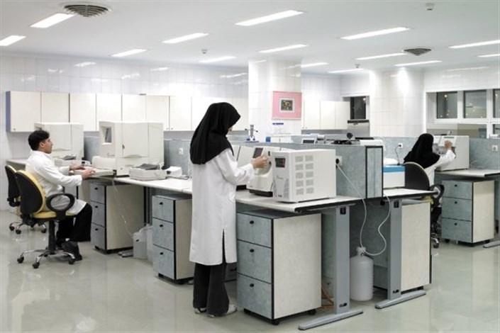 جزئیات ثبتنام در دوره تکمیلی علوم آزمایشگاهی