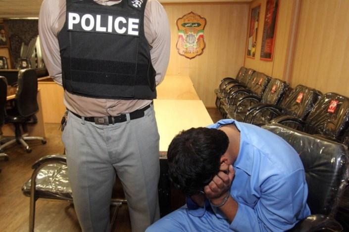 مالباختگان به پلیس مراجعه کنند/سرقت از زنان پس از پیشنهاد ازدواج
