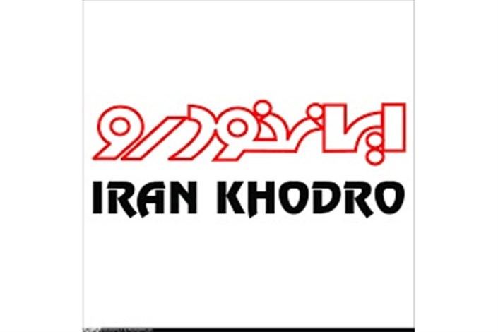 نرخ برخی محصولات ایران خودرو در بازار اعلام شد/قیمت پژو 2008 در نمایندگی چقدر است؟