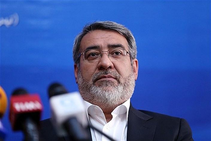 بررسی عملکرد استان کرمان در مسیر اقتصاد مقاومتی با حضور وزیر کشور
