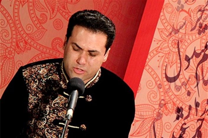 اجرای وحید تاج با ارکستر فرهنگ و هنر