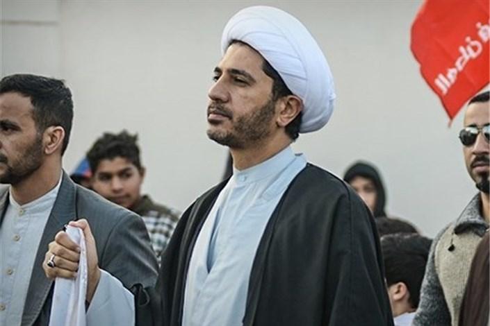 سازمان عفو بین الملل آزادی فوری دبیرکل جمعیت الوفاق بحرین را خواستار شد