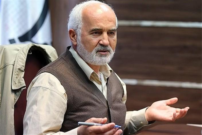 تنها توصیه احمد توکلی برای نمایندگان مجلس؛ «رفاقت»/ برخی اصولگرایان اصلاح طلباند