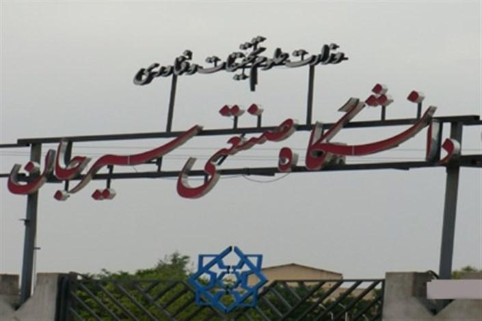 اعتراض 2 تشکل دانشگاهی به پخش آهنگ موهون در ایام سوگواری
