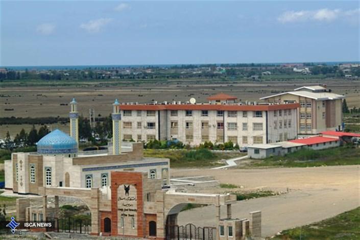 پذیرش بدون آزمون با تسهیلات ویژه مالی در دانشگاه آزاد جویبار