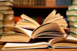سرفصل دروس معارف به روز رسانی میشود