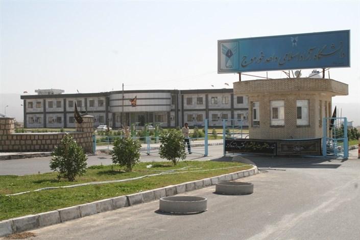 رئیس واحد خورموج: ما در مقابل خون شهدا مسئولیم