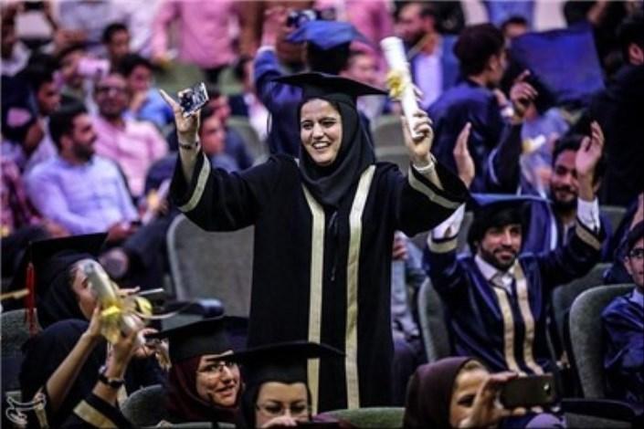 مراسم تجلیل از نفرات برتر المپیاد علمی در دانشگاه شهید بهشتی برگزار شد/روسیه بیشترین تعداد نفرات برتر
