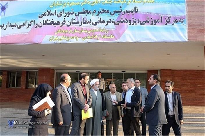 بازدید نایب رییس اول مجلس شورای اسلامی از بیمارستان فرهیختگان دانشگاه آزاد اسلامی