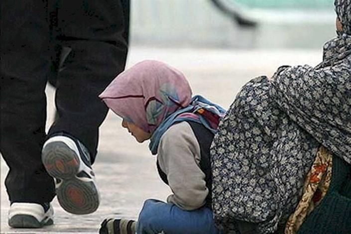 متکدیان تهران  3 تا 7 میلیون درآمد دارند!