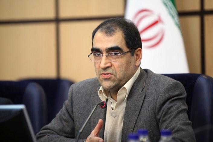 گلایه وزیر بهداشت از انتقادات نادرست برخی ها از دولت یازدهم در فاجعه منا