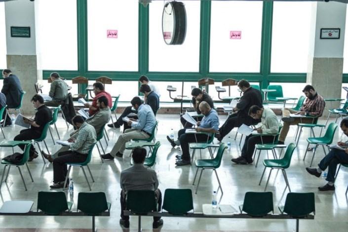 ۴ هزار نفر در آزمون کارشناسی ارشد علوم پزشکی پذیرفته میشوند