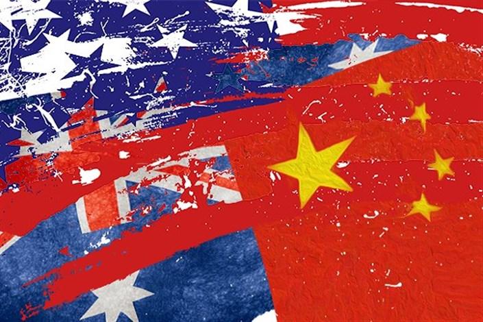فشار متقابل جدید پکن به رسانههای آمریکایی در چین