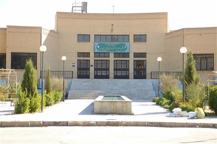 تقدیم 850 پزشک به حوزه سلامت کشور، نتیجه سی سال فعالیت دانشکده پزشکی علی بن ابیطالب (ع) واحد یزد