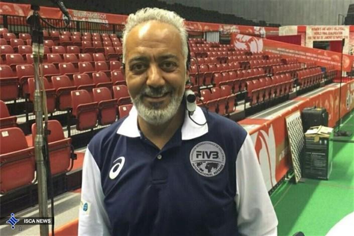 چهارمین دعوتنامه فدراسیون جهانی والیبال برای داور ایرانی