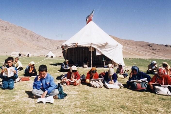 تحصیل 183 هزار دانشآموز عشایری در 6080 مدرسه
